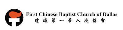 First Chinese Baptist Church of Dallas
